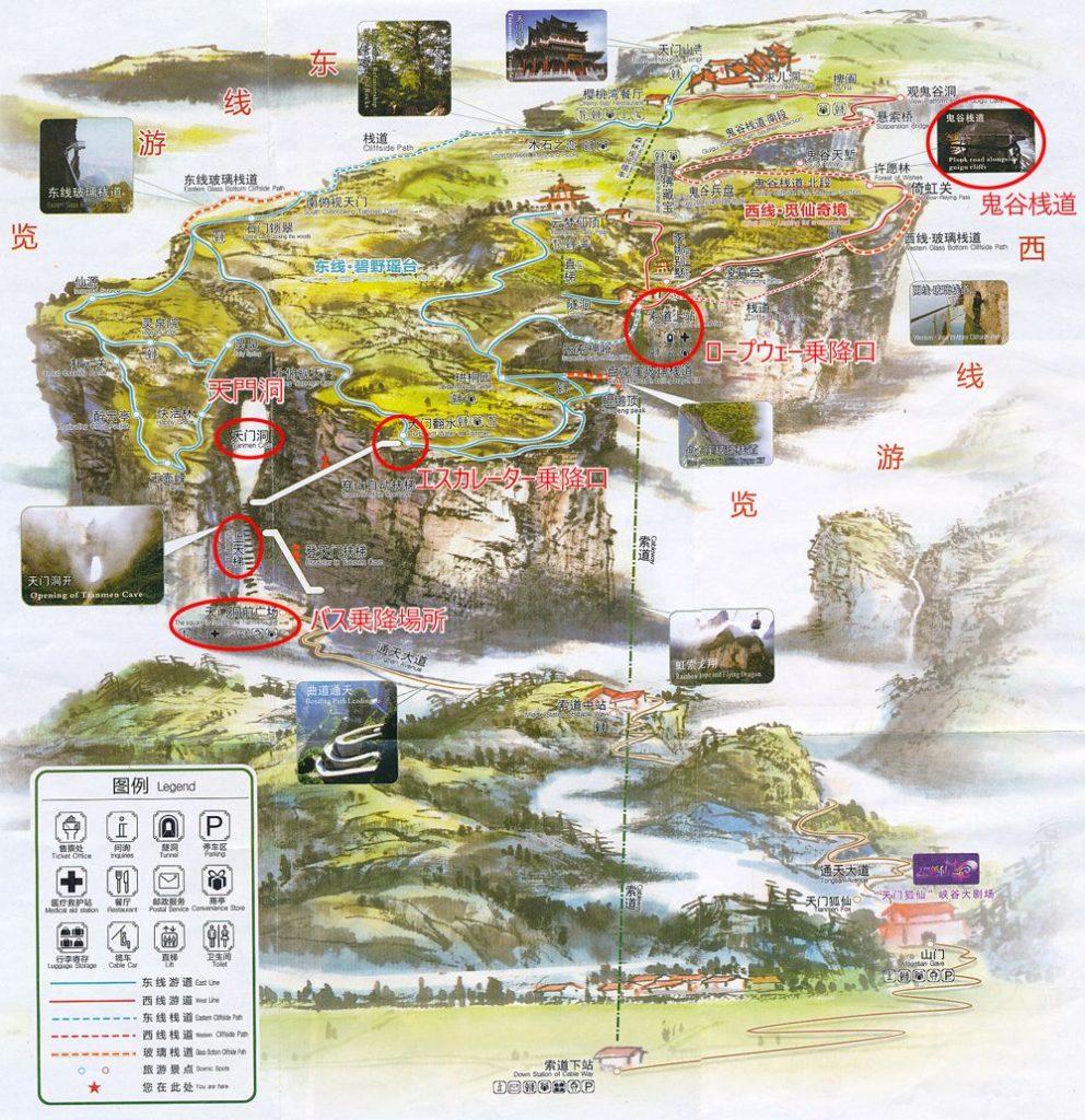 中国 張家界 天門山地図 China Zhangjiajie Tienmenshan