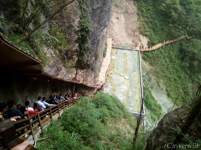 中国 湖南省 張家界大峡谷 China Hunan Zhangjiajie Valley