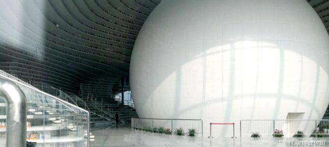 美しすぎる近未来的図書館「天津浜海図書館」 Binhai Library, Tianjin, China