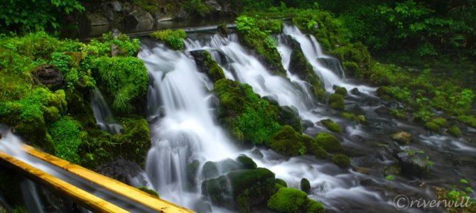 羊蹄山のパワースポット!ふきだし公園 Hokkaido, Japan