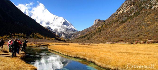 中国最後のシャングリラ!東チベット・稲城亜丁 第2日目前編 Daocheng Yading, China