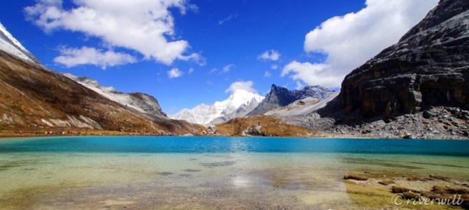 中国最後のシャングリラ!東チベット・稲城亜丁 第2日目後編 Daocheng Yading, China