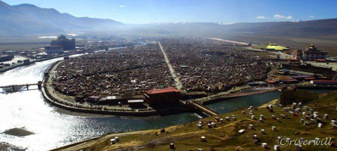チベット最大級!天空の尼僧院・亜青寺 アチェンガル・ゴンパ 前編 Yaqing temple, China