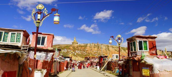 チベット最大級!天空の尼僧院・亜青寺 アチェンガル・ゴンパ 後編 Yaqing temple, China