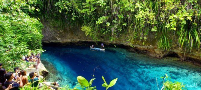 魔法の川「エンチャンテッド・リバー」再訪の旅 前編 Hinatuan, Philippines