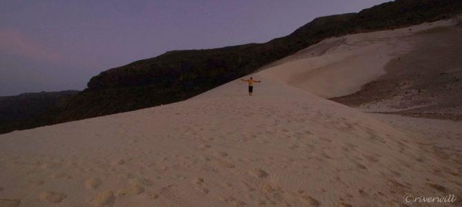 インド洋のガラパゴス!秘境ソコトラ島の旅~第2日目 ソコトラ島上陸編 Socotora, Yemen