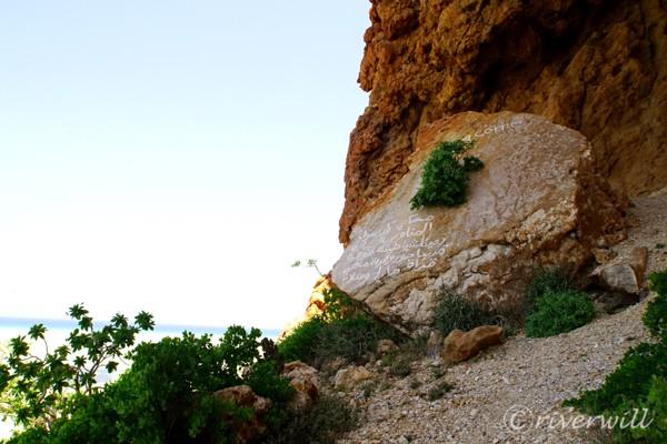 デトワ・ラグーン(ソコトラ島)Detwah Lagoon, Socotra island, Yemen