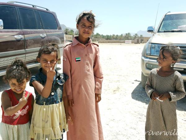 カランシアシティ(ソコトラ島)Qalansiah, Socotra island, Yemen