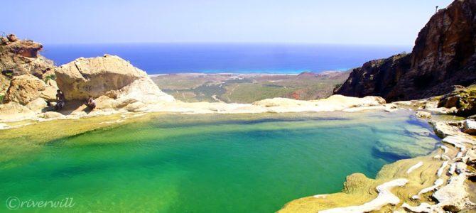 インド洋のガラパゴス!秘境ソコトラ島の旅~第8日目 ホムヒル・プールと首都ハディボ 前編 Socotora, Yemen
