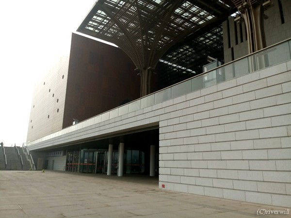中国 天津 浜海文化中心 China Tianjin Bihnai Cultural Center