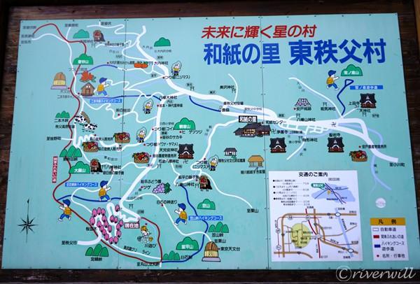 「和紙の里 東秩父村」案内地図