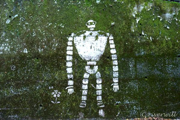 園丁のロボットかな?